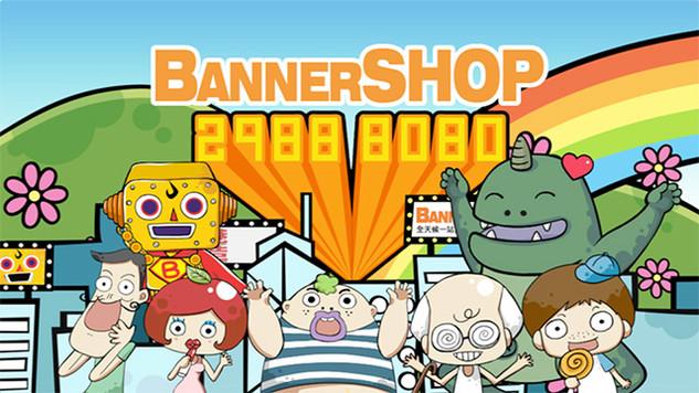 Bannershop