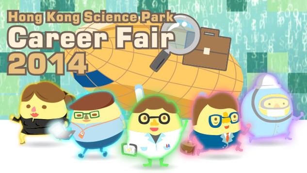 Career Fair 2014