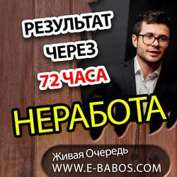 НЕРАБОТА 5