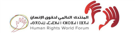 7 Human Rights World Forum