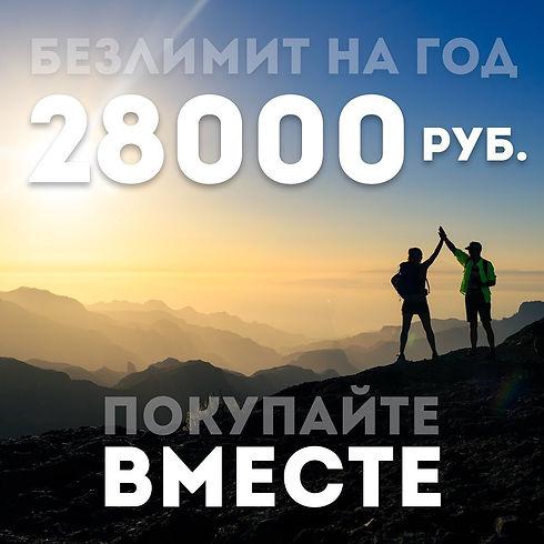 119526201_621798421866018_85836447942521
