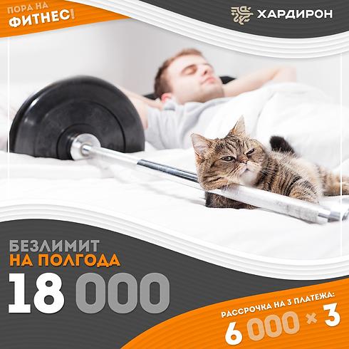 insta_16042021_01.png