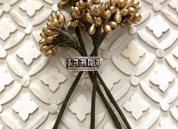 Om Namah Shivaya Hindu Ring 1/2 inch Band