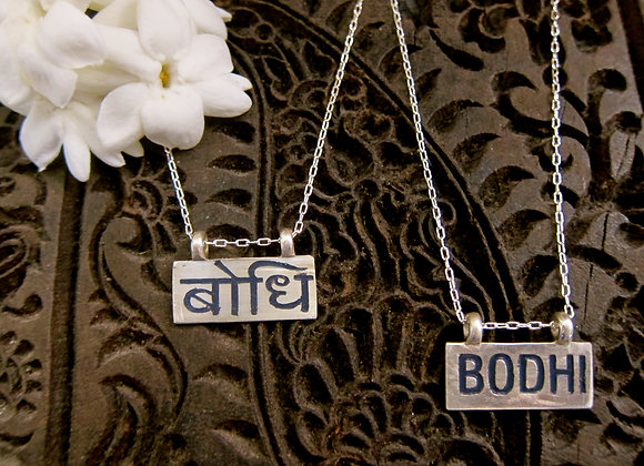Sanskrit Bodhi Awakening Pendant Necklace with 18 inch Sterling Silver chain