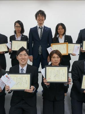 第5回中期経営計画発表会開催!