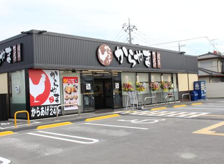 アメリカヤコーポレーション新店OPEN!