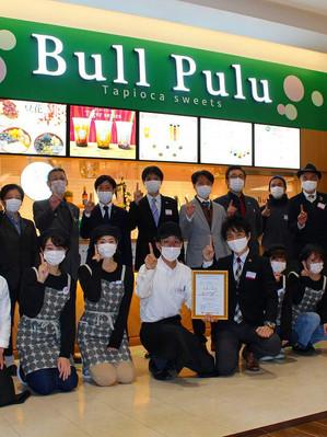 ブルプル ピオニウォーク東松山店OPEN!