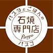パスゴ ロゴ.jpg