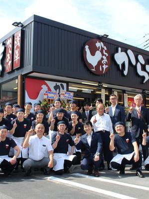からあげからやま 水戸城南店オープン!