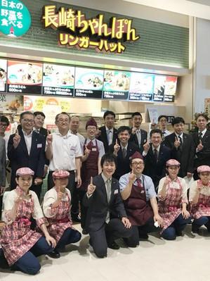 リンガーハット ピオニウォーク東松山店OPEN!