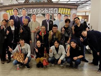 アネックス社員旅行 in 大阪! Vol.2