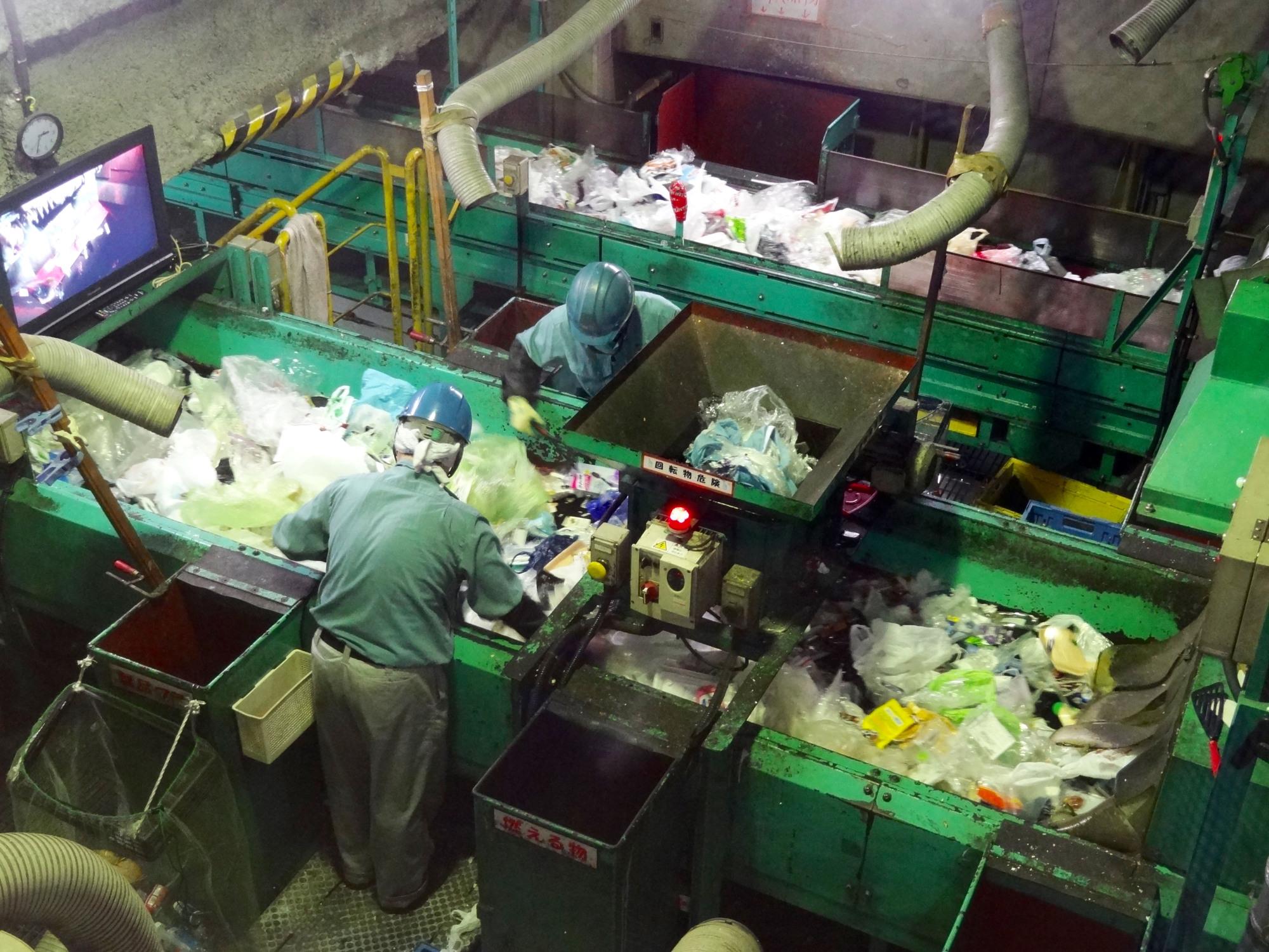 How does Japan recycle its waste (plastic)?   Menara Plastik