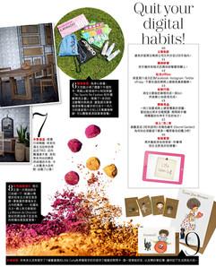 Cosmoplitant Magazine HK