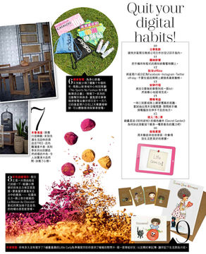 featured in Cosmo second time.jpg