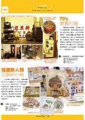 Weekend-Weekly Magazine
