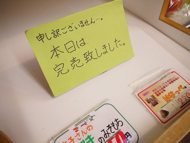 kozuya17 (1280x960).jpg