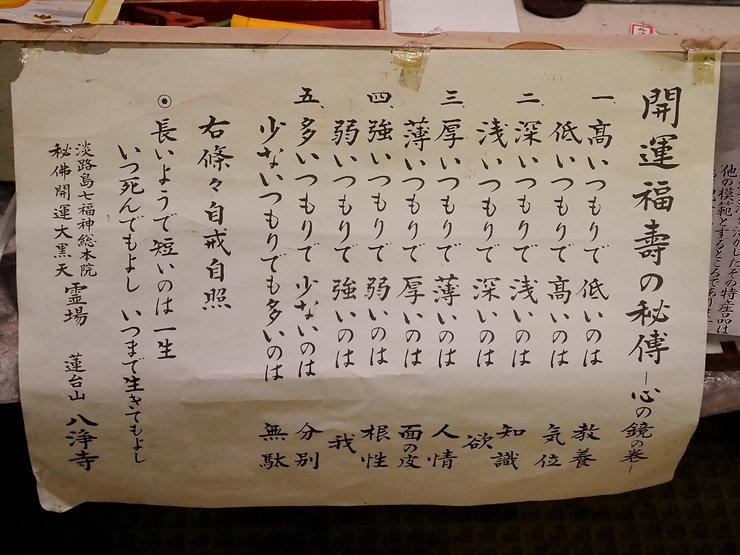 nishiko29 (1280x960).jpg