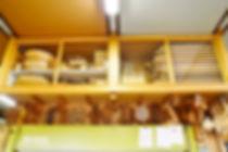 fukuda16 (1280x854).jpg