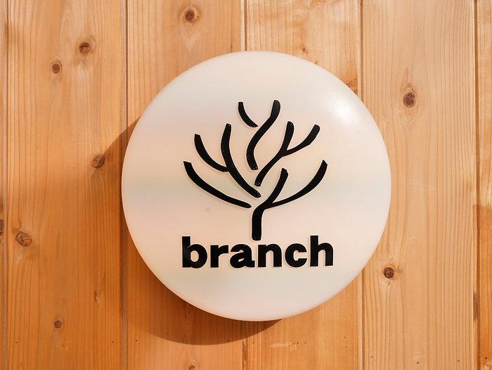 branch08 (1280x961).jpg