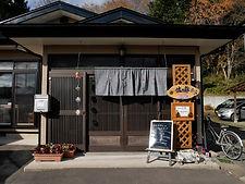 佐太郎茶屋 (640x481).jpg