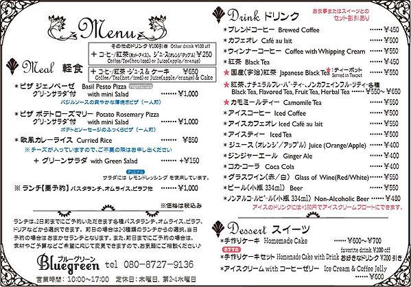 menuBG001.jpg