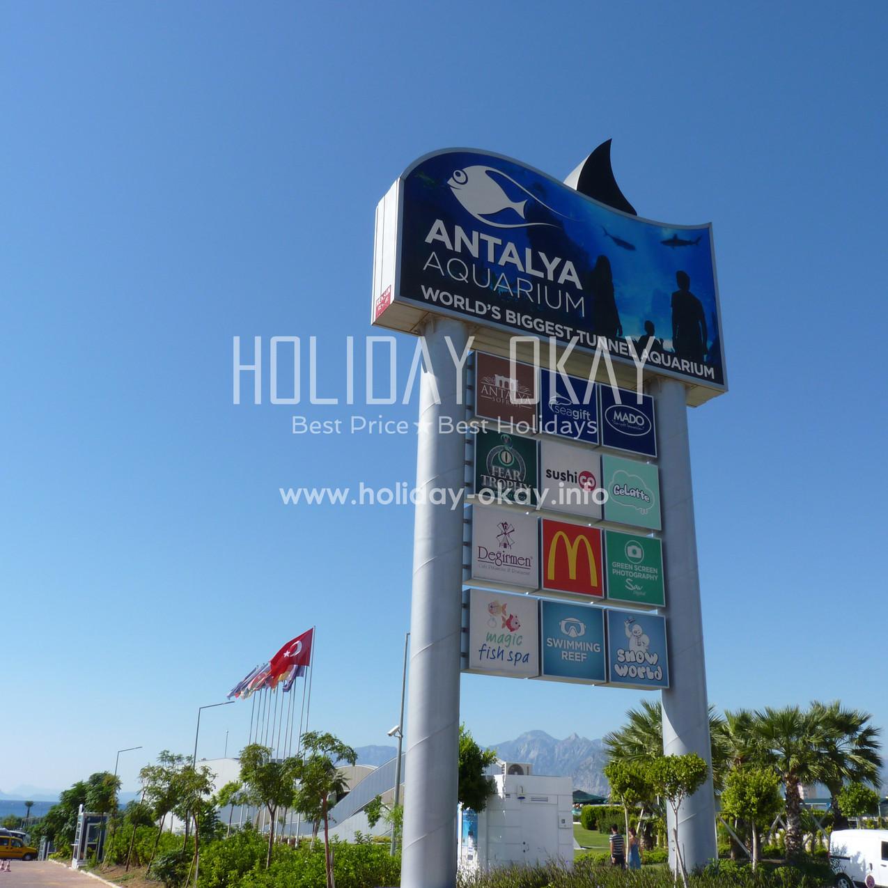 HOLIDAY OKAY | ANTALYA AQUARIUM
