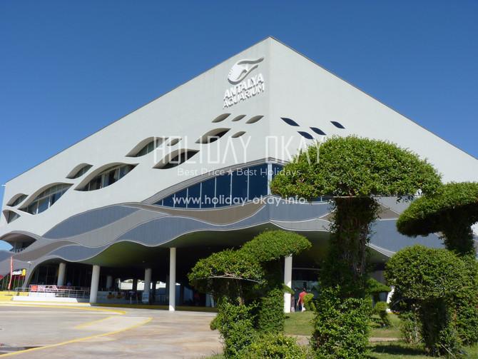 Antalya Aquarium - The world biggest tunel aquarium!