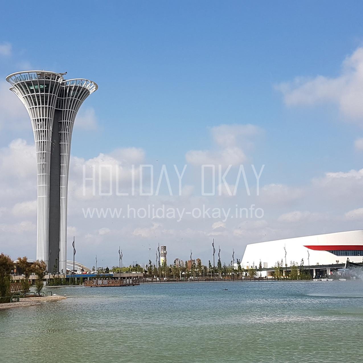 HOLIDAY OKAY | EXPO 2016 ANTALYA