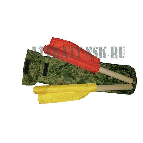 Флажки сигнальные в чехле (красный и желтый)