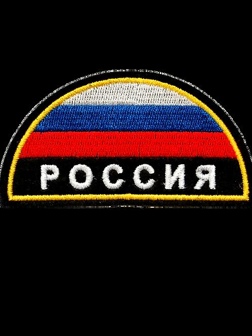 Нарукавный шеврон МЧС РФ Россия (вышитый)