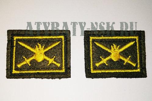 Петличные эмблемы вышитые на липучке сухопутные войска
