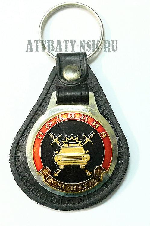 Брелок с эмблемой на виниловой подкладке Полиция ГАИ