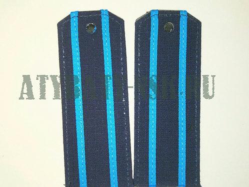 Погоны синие 2 голуб. пр. (на офисную форму) пластик