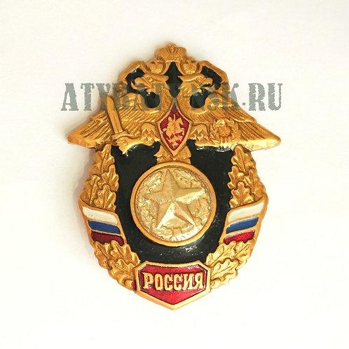 Значок мет. Сухопут. войска (серия Россия)