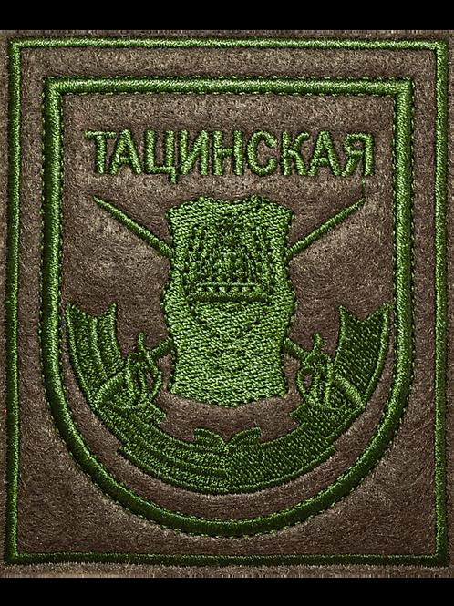 Нарукавный шеврон танковой дивизии, полевой (вышитый)