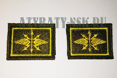 Петличные эмблемы вышитые на липучке войска связи