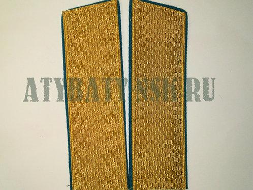 Погоны парадные зол. мет. со скошенным верхним краем (голуб. кант)