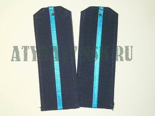 Погоны синие 1 голуб. пр. (на офисную форму) пластик