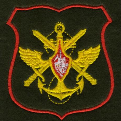 Шеврон Главного управления МО РФ 2015 (вышитый)