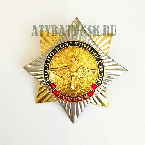 Значок мет. Орден-звезда ВВС (эмблема нов/обр)