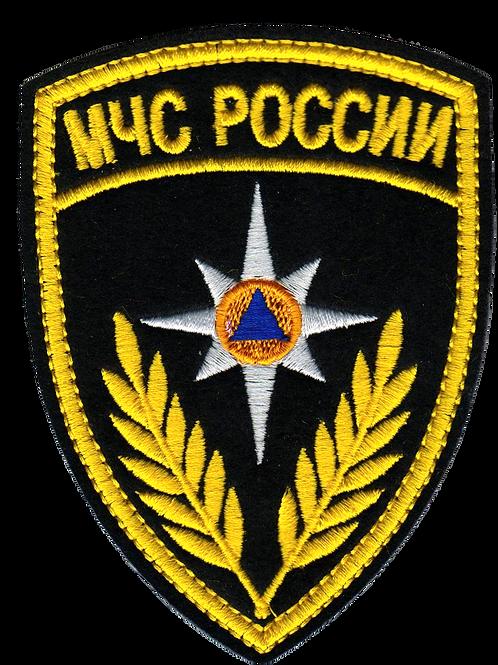 Нарукавный шеврон МЧС РФ (вышитый)