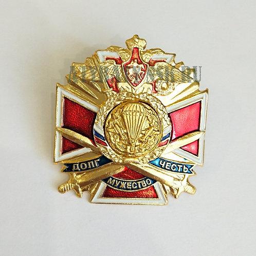 Значок мет. ВДВ (серия ДЧМ (крест и мечи)