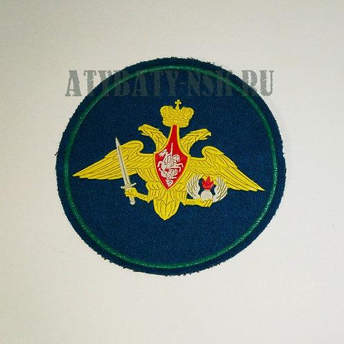 Шеврон пластизолевый Сухопутные войска