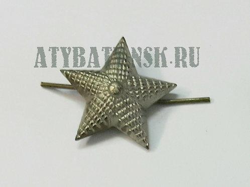 Звезда на погоны мет. 20 мм (рифленая) защ. (МО нов/обр, Росгвардия)