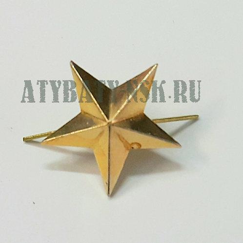 Звезда на погоны 20 мм зол.