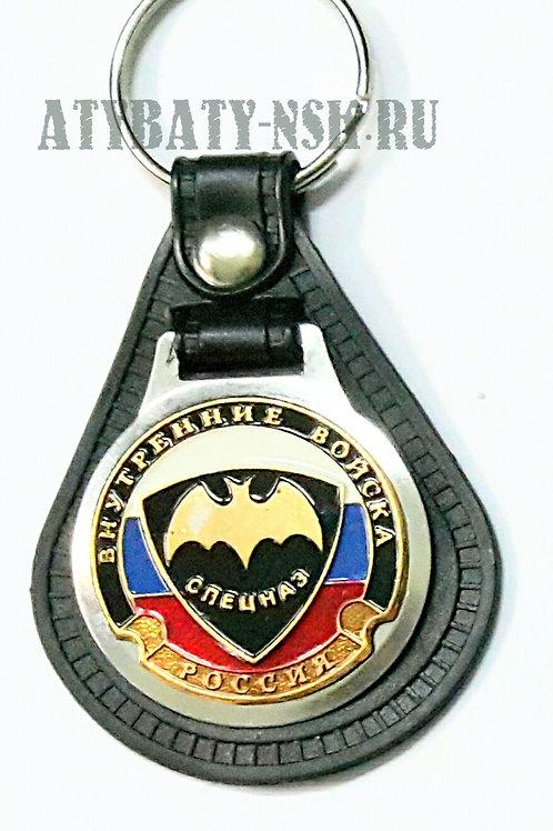 Брелок с эмблемой на виниловой подкладке ВВ Спецназ (летучая мышь)