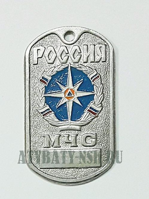 Жетон (нерж. ст., эмал.) Россия МЧС (эмбл. на голуб. фоне)