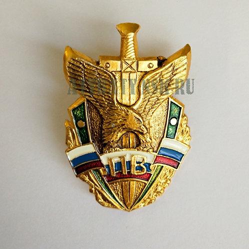 Значок мет. ПВ орел на мече с лентой РФ