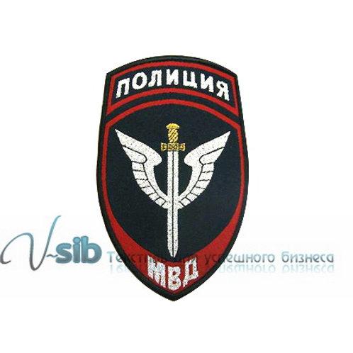 Жаккардовый шеврон спецподразделений МВД РФ