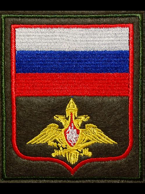 Нарукавный шеврон Генерального штаба ВС РФ (вышитый)